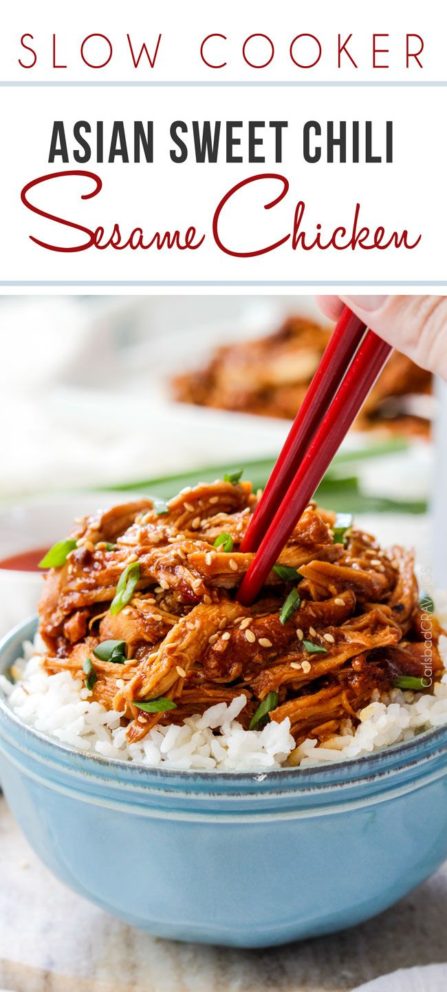 Slow Cooker Asian Sweet Chili Sesame Chicken knocks the socks off of traditional Sesame Chicken with the additional depth of sweet and spicy Asian Sweet Chili Sauce AND  all you have to do is add the ingredients to your slow cooker and dinner is served!  #sesame #sesamechicken #chinese #slowcooker #crockpot