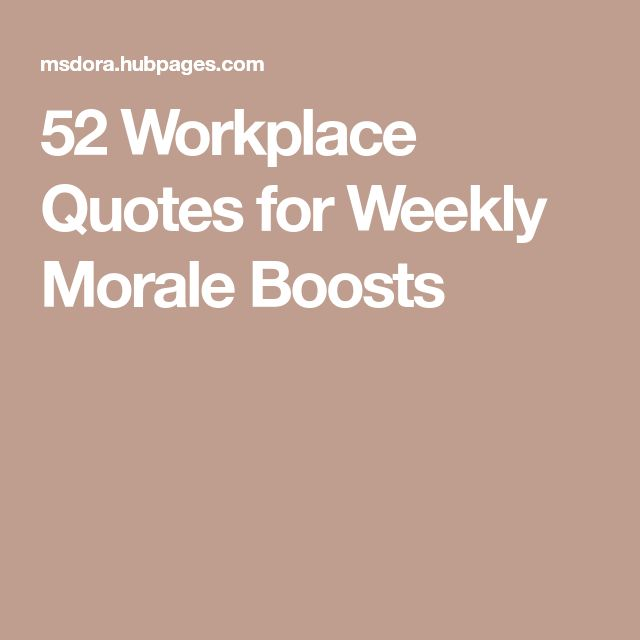Motivational Quotes For Sports Teams: Best 25+ Workplace Quotes Ideas On Pinterest