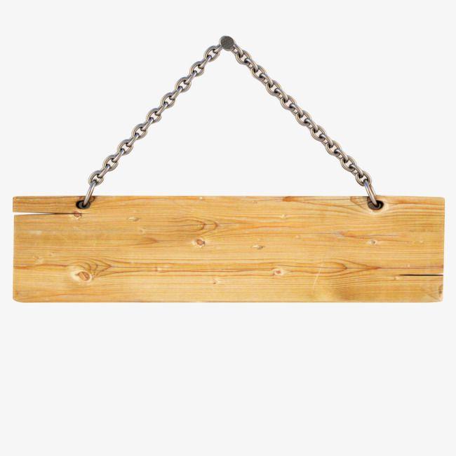 لوح خشبي المواد حر Png و قصاصات فنية Wooden Board Wooden Plaques Wood Png