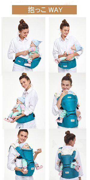 Angelcare® 新生児 抱っこひも 赤ちゃん ベビーキャリアー 6通り 抱っこ-100%オーガニックコット ヒップシートキャリア