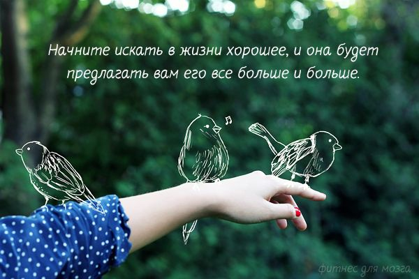 Правило поиска чудес :)