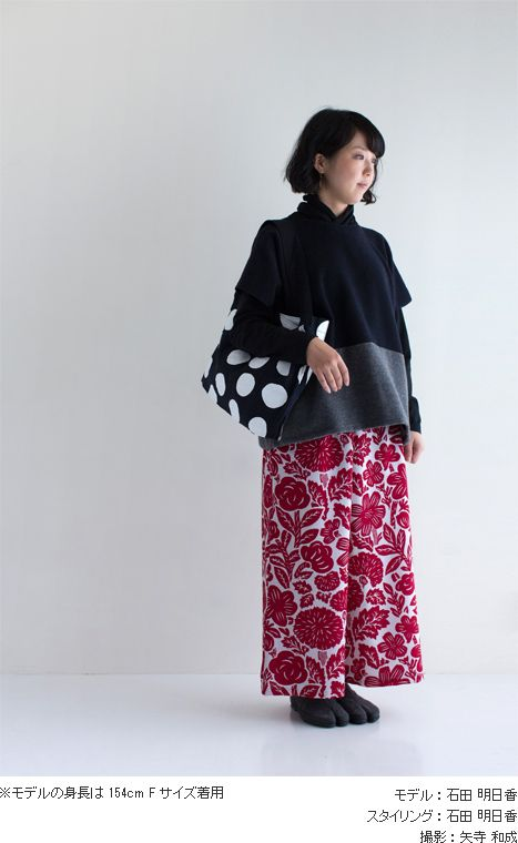 Wide pants with wooden cut print, made of 100% natural muslin wool. #sousou, #kyoto, #japan, #kimono