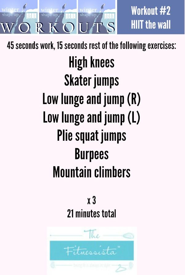 Winter Shape Up Workout 2: HIIT