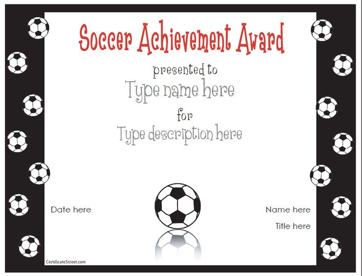 1000 ideas about free certificate templates on pinterest for Soccer award certificate templates free