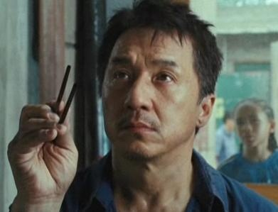 Jackie Chan from karate kid