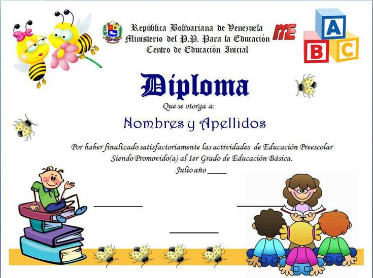 18 Best Images About Diplomas On Pinterest