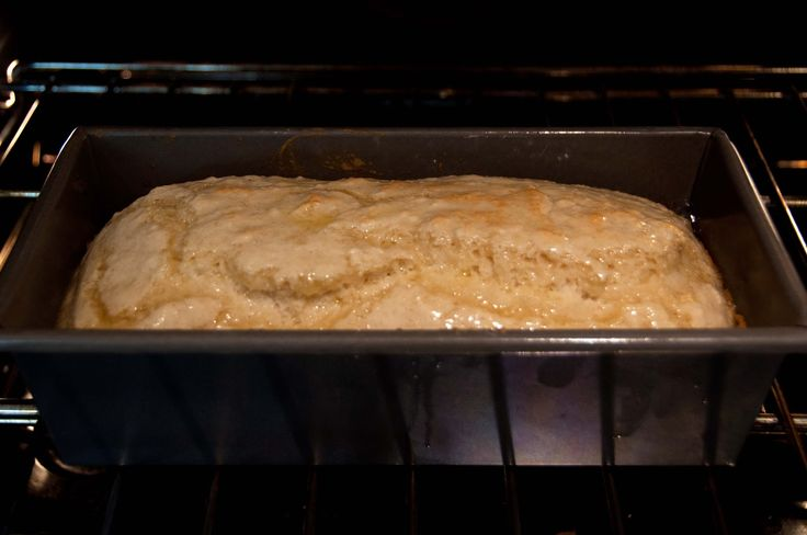 Aesthetic Nest: Cooking: Beer Bread (Recipe)