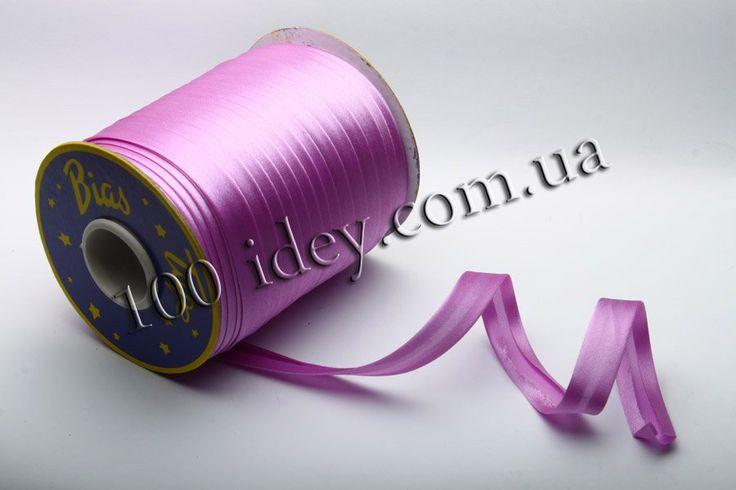 Косая бейка атласная сиренево-розовая