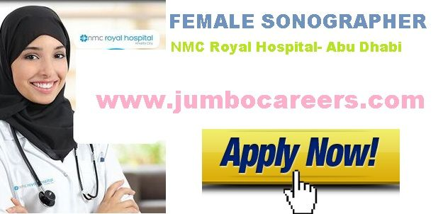 Latest Nmc Careers Abu Dhabi 2018 Nmc Royal Hospital Jobs Abu