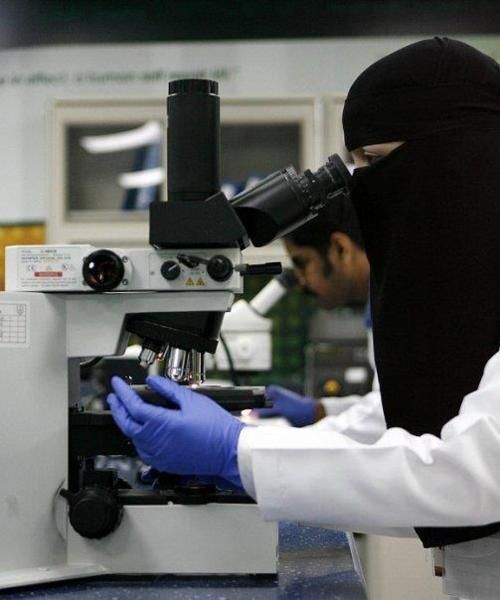 Niqabi in lab..