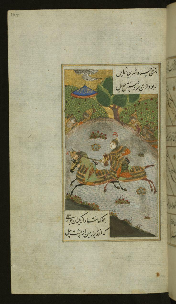 Walters manuscript W.627 contains a miniature depicting Mihr killing Yalduz, the warrior of Qara Khan, the King of Samarqand.