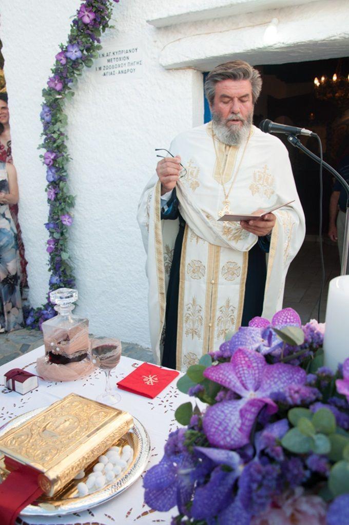 Ένας ρομαντικός γάμος στην Άνδρο by Dimitris Polydoropoulos | ΣΤΕΛΛΑ & ΧΡΗΣΤΟΣ | The Wedding Tales Blog