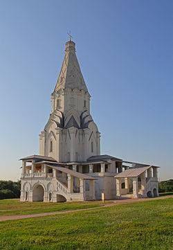 Iglesia de la Ascención //1532//Kolomenskoye, Rusia
