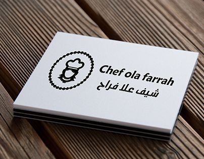 """Check out new work on my @Behance portfolio: """"chef logo"""" http://be.net/gallery/45070361/chef-logo"""