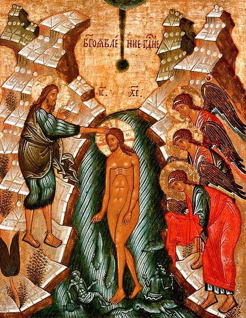 «Крещение Христа». Русская икона 1й пол. XVI в.Новгород. Иоанн Креститель возлагает руку на голову Христа, касаясь его волос.
