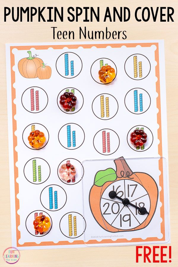 Differentiated Pumpkin Theme Spin and Cover Math and ...