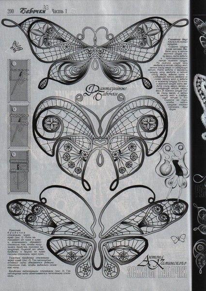 Romanian lace_butterflies_4 It can work as a soutache pattern