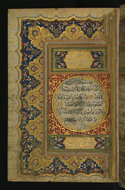 Illuminated Manuscript Koran, The left side of a double-page illumination , Walters Art Museum Ms. W.577, fol.2a by Walters Art Museum Illuminated Manuscripts, via Flickr