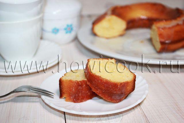 HowICook: Нежный грейпфрутовый пирог