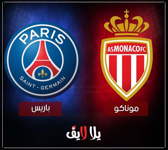 مشاهدة مباراة باريس سان جيرمان وموناكو بث مباشر اليوم في الدوري الفرنسي Sport Team Logos Astros Logo Team Logo