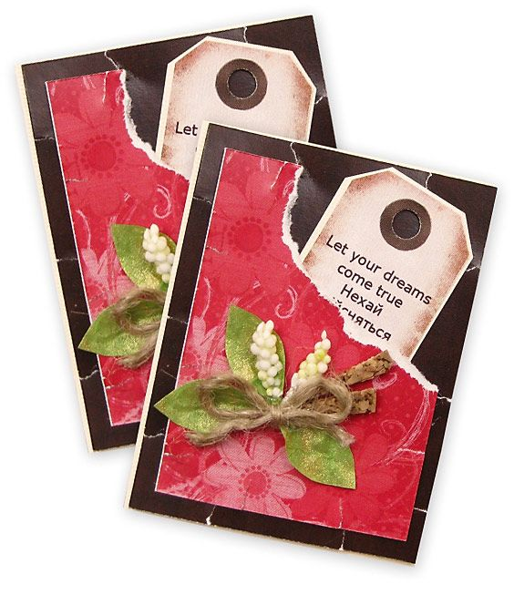 Открытки визитки к букету