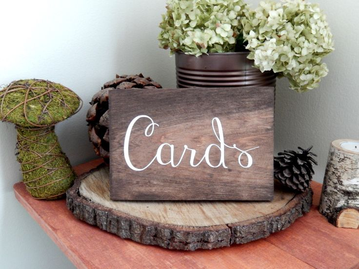 wedding card sign shower card sign wedding gift table sign rustic wedding sign woodland wedding sign