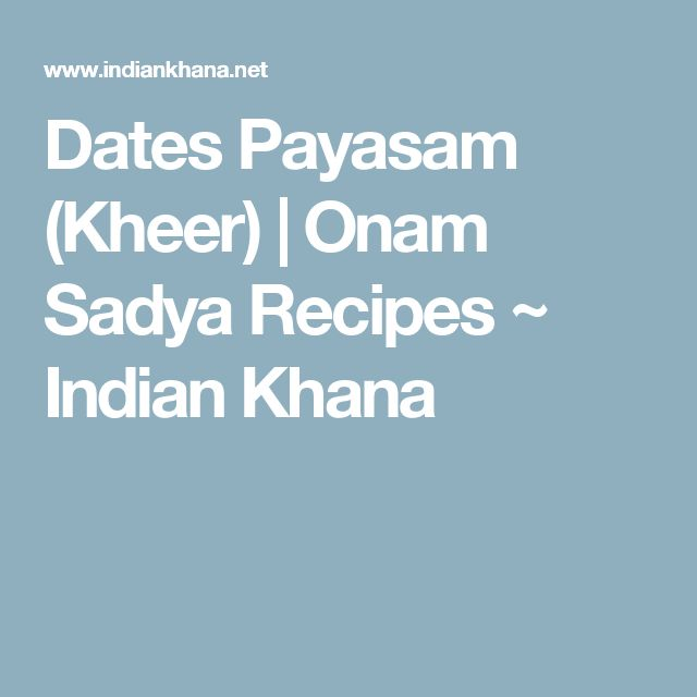 Dates Payasam (Kheer) | Onam Sadya Recipes ~ Indian Khana