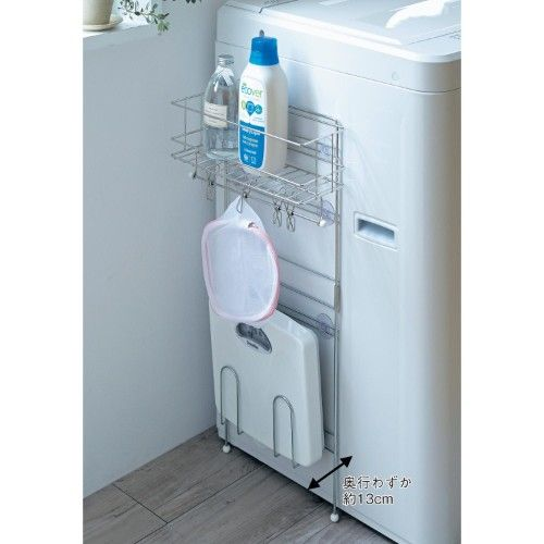 洗濯機横につけるラック 通販のベルメゾンネット