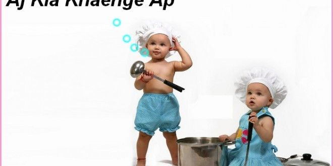 COOKING TWO SMALL BABY FUNNY FACEBOOK COVERS DOWNLOAD FunnyPhotos funnyWallpapers loveWallpapers