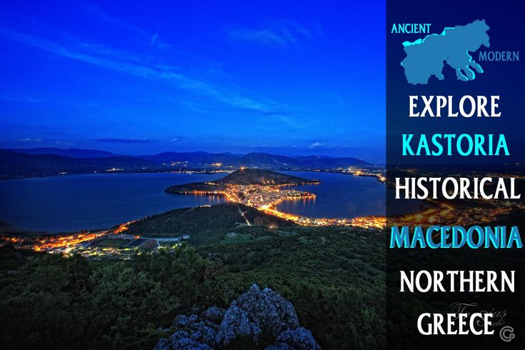 """""""Tell (Greece), the North Remembers """" ~ Kastoria , the lady of the north, historical #Macedonia, northern #Greece. #photographer : Studio Trasias"""