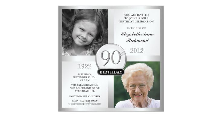 """Create your own elegant 90th Birthday Surprise Party Invitations. Classic executive style black and silver for men or women, personalised with double photo frame inserts for """"Then & Now"""" pictures -- Customise the name, date, and details for your special celebration. Can be easily customised for other special occasions, corporate events, retirement, and milestone celebrations -- 91st, 92nd, 93rd, 94th, 95th, 96th, 97th, 98th, 99th. **NOTE: Sized for SQUARE invitation cards -- ext..."""