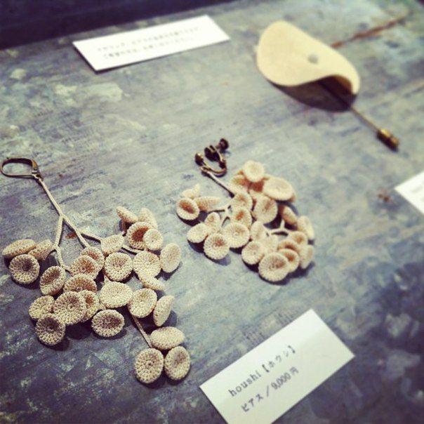 Νέα μόδα: Κοσμήματα από… βελονάκι! [εικόνες]   Εν Λουτρακίω