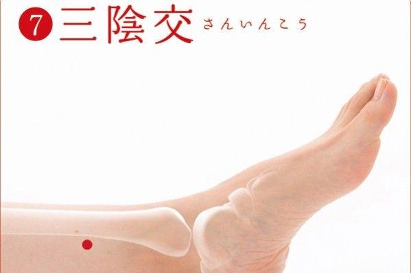 三陰交(さんいんこう)は更年期症状に効く女性におすすめのツボです。それだけでなく、冷え症、生理痛、メンタルケア、むくみにも効き、万能です。ツボの場所と押し方を鍼灸師・島田 力先生が詳しく解説します。