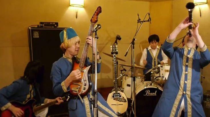 «Βρε Μελαχρινάκι» από Ιάπωνες τραγουδιστές με πολύ... γέλιο