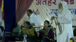 athar blood bank - YouTube