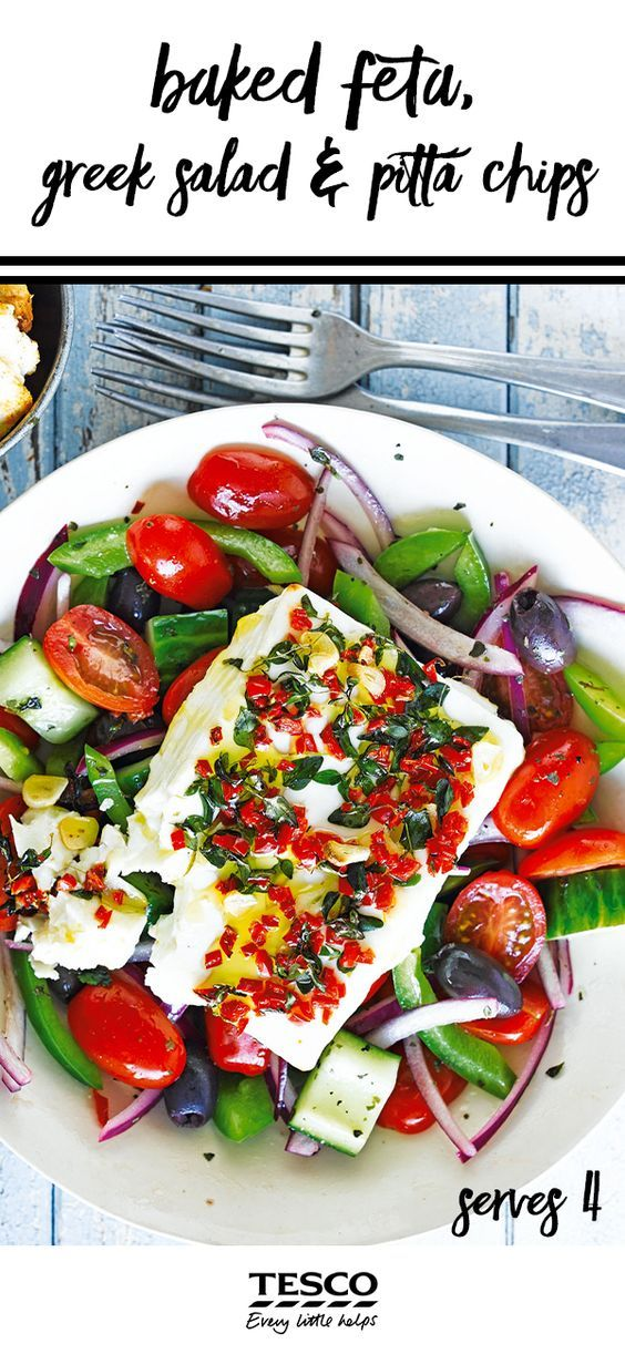 Baked Feta with Greek Salad and Pitta Chips Recipe - A mixture of crisp cucumber, sweet tomatoes and creamy baked feta, enjoy the taste of the Mediterranean with this fresh and vibrant Greek salad. Prep time: 10 minutes Cook time: 25 minutes Servings: 4 people