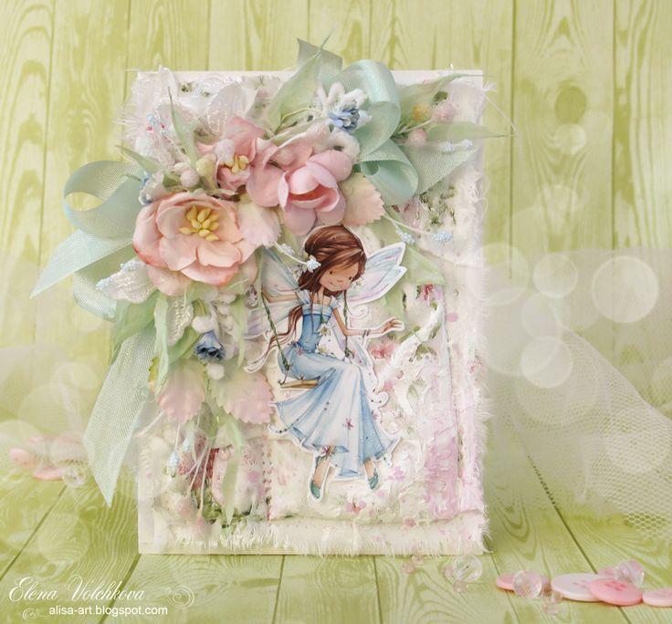 Прикольный поцелуйчик, открытка для феи