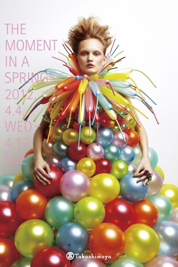 Colorful balloon dress - Japanese balloon artist Rie Hosokai uses latex balloons to create unique dresses that can only be worn 24 hours before they deflate and change color in hot weather. - Japanese poster of Takashimaya Department Store