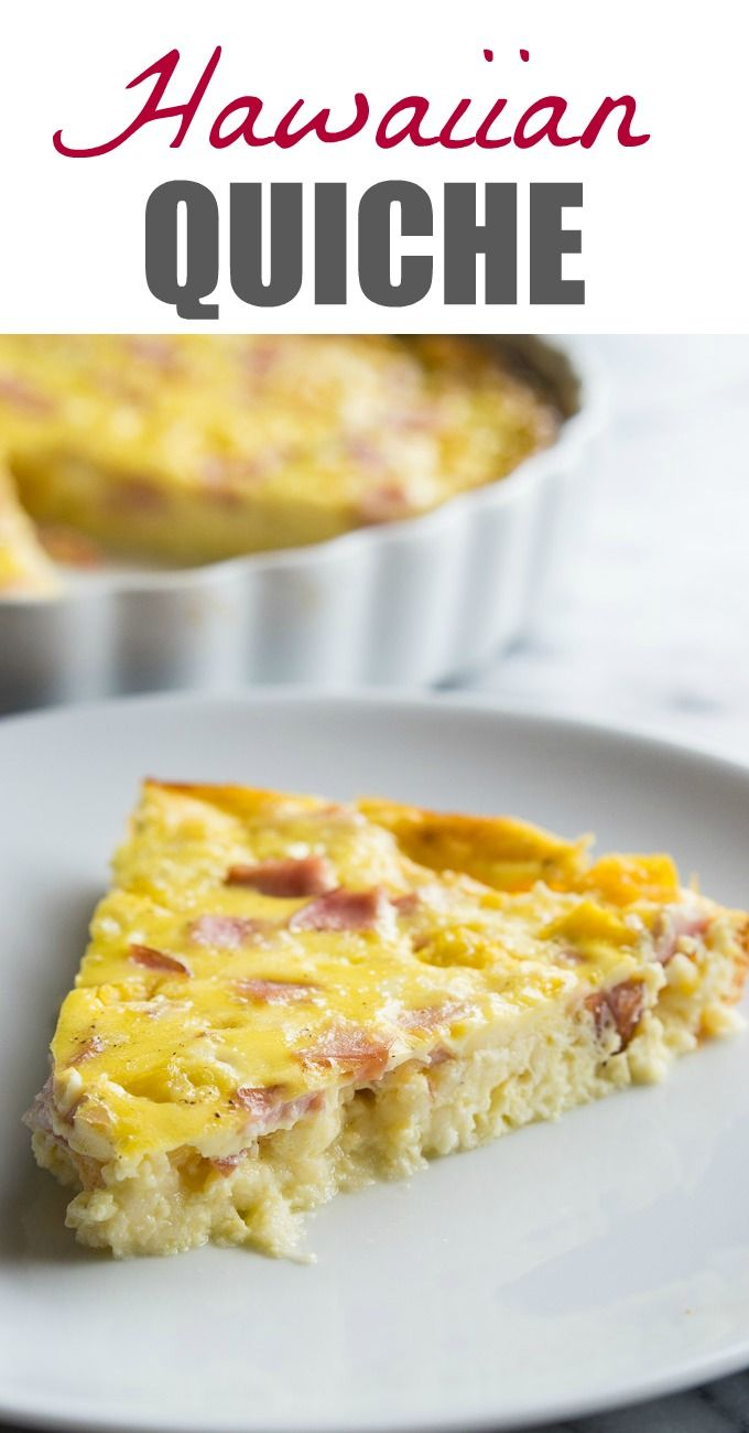 Hawaiian Quiche! This quiche is bursting with chunks of crispy canadian bacon and juicy bits of sweet pineapple.  A fun, easy, and tropical take on a breakfast classic recipe!