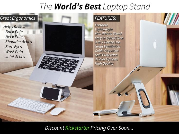 The World's Best Laptop Stand | The Apex Revolution project video thumbnail