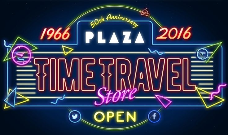PLAZA TIME TRAVEL