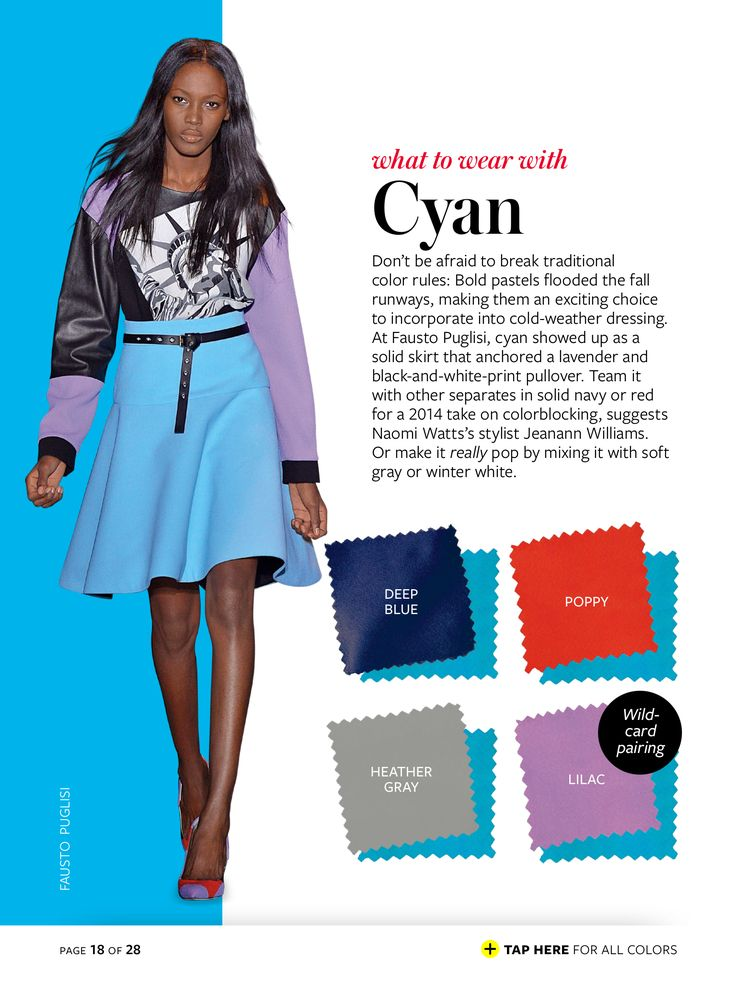Instyle Color What to Wear With: Cyan