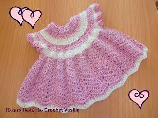 ΠΛΕΚΤΑ ΒΑΣΙΛΕΙΑ - CROCHET VASILIA : Φορεματάκι σε πανέμορφφα χρώματα!!
