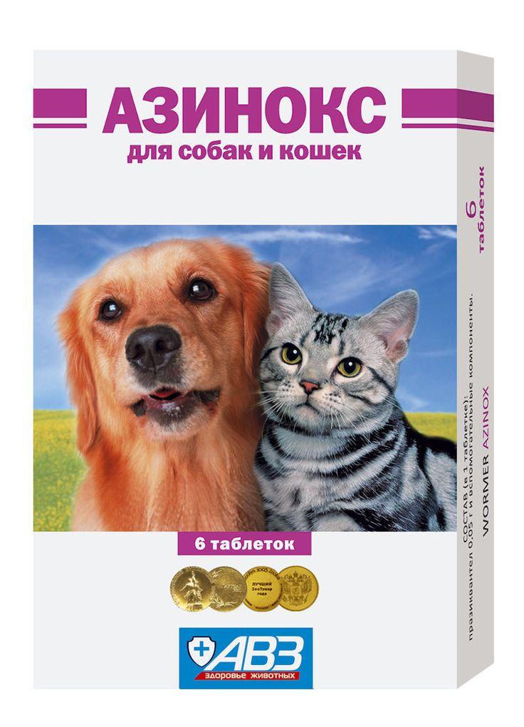 99 azinox cat dog worming tablets multi wormer