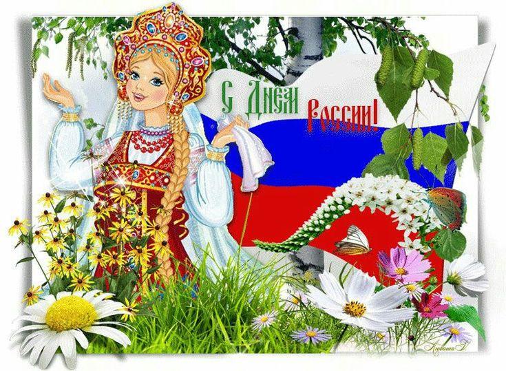 иллюстрации к песне у моей россии длинные косички