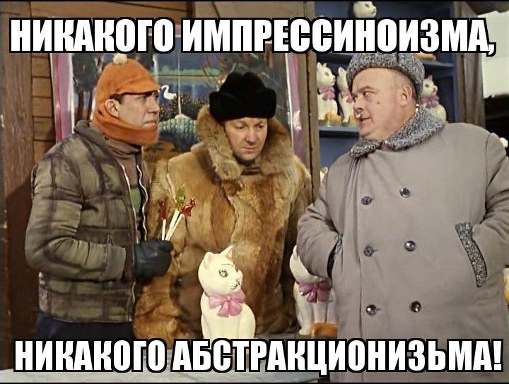 смешные кадры из советских фильмов - Поиск в Google