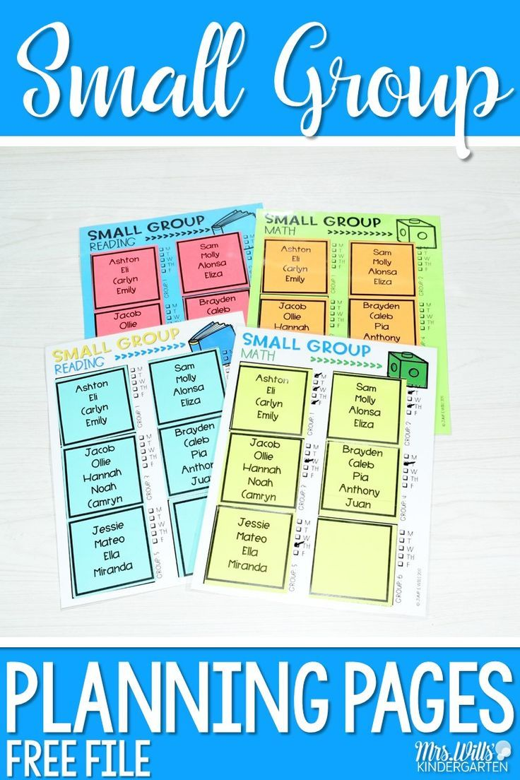 FREE small group planning pages for guided reading or guided math. Organize your kindergarten or first grade lesson plans now!