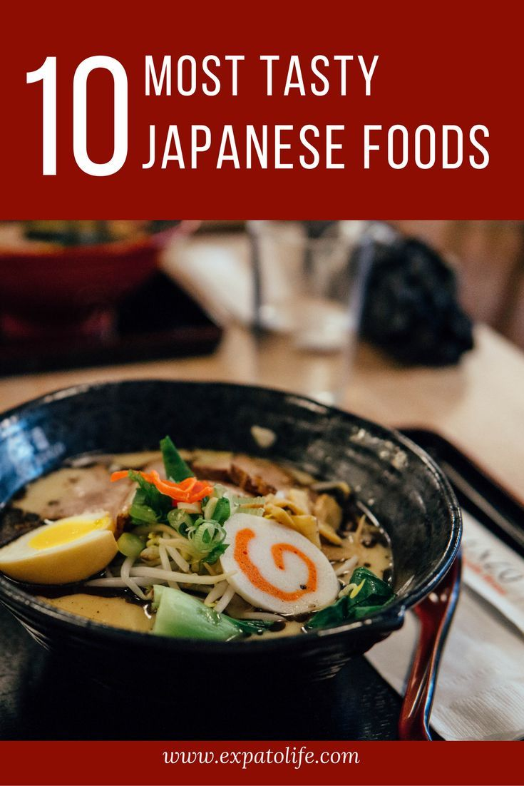 Read 10 Most tasty Japanese food here! You will know what to eat in Japan and best Japanese food to try here! Ramen, udon, sushi, okonomiyaki, yakiniku, soba, takoyaki, okonomiyaki, tempura, matcha tea, and more! You'll definitely want to save it in your Japan Board so you can try when you're in Japan! #japan #japanesefood #yummyfood #foodguides #sushilovers #ramen #udon #tempura #foodlover #food #cheesecake #yummy #delicious #deliciousfood #foodie #foodiegram