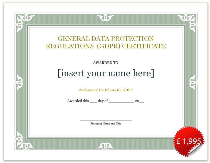#GDPR Certificate: Fabulous offer that's too good to be true! If it's too good to be true, then it darned well isn't true!!!!!!!!!!!!