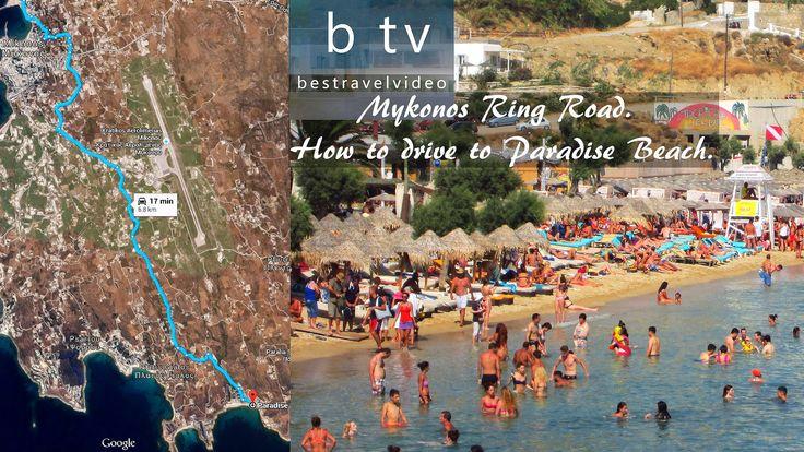 How to drive to Paradise Beach Mykonos Greece (with road map). #BusMykonos #Mykonosdrive #Mykonosroads #Mykonosbeach #Mykonostransport #VisitGreece #HolidaystoMykonos #Mikonos #Μυκονος #Mykonosgrecia #Cyclades #CheapMykonos #греция  #миконос #paradiseresort #paradisebeachresort #paradiseclubMykonos #TropicanabeachMykonos #Tropicanabeachresort #Paradisebeach #KTEL #ΚΤΕΛ #Ktelbus #BusMykonos #Mykonosdrive #Mykonosroads #Mykonosbeach #Mykonostransport #VisitGreece #HolidaystoMykonos #Mikonos
